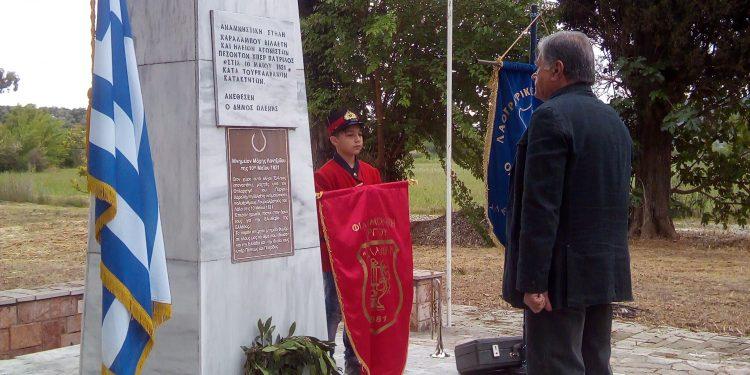 Τιμήθηκε και φέτος η Μάχη του Λαντζοΐου