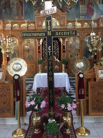 Ιερός Ναός Αγ. Σπυρίδωνος Πύργου: 14η Σεπτεμβρίου – Αφιέρωμα στην Παγκόσμια Ύψωση του Τιμίου και Ζωοποιού Σταυρού