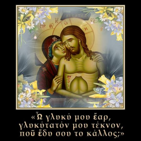 IN Αγ. Σπυρίδωνος Πύργου: Μεγάλη Παρασκευή- Τα Άγια Πάθη του Κυρίου μας!